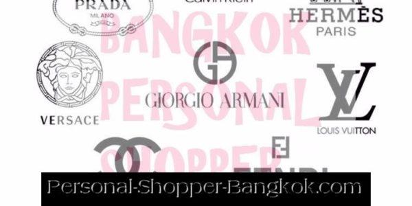 Thailand Gogo Bar Sexy Clothes
