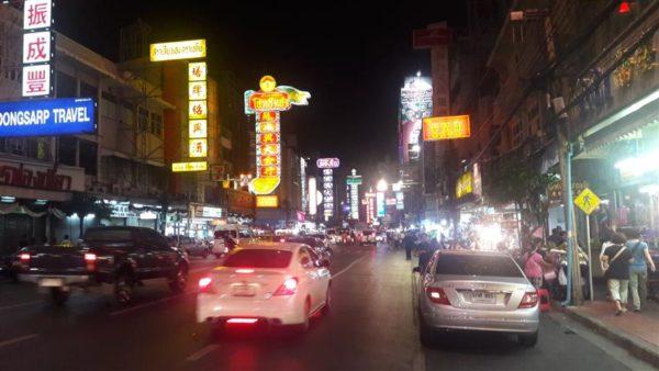 CHINATOWN BANGKOK ONLINE ORDER