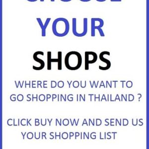SHOPPING FEE CHOOSE YOUR SHOPS BANGKOK SHOPPING ONLINE